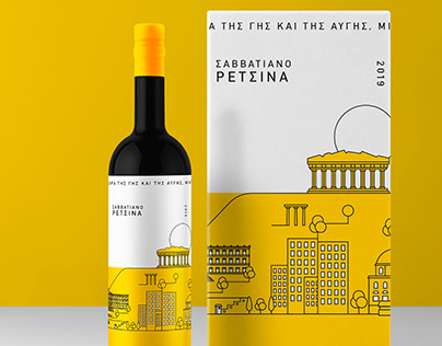 "Retsina wine ""Athinaiki"" Packaging"