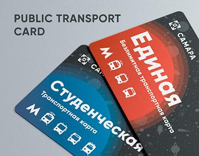 Samara public transport card. Транспортная карта Самары