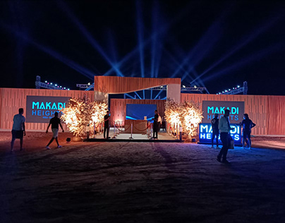 The Range- Gouna Film Festival After Party