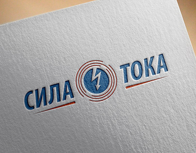 Logo for the online store of electrical goods.