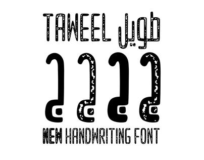 Taweel Typface (Free)