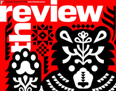 thereview covers #4