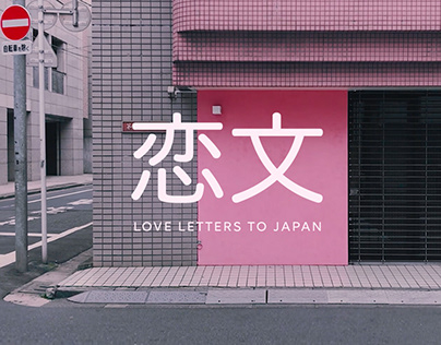Love Letters to Japan