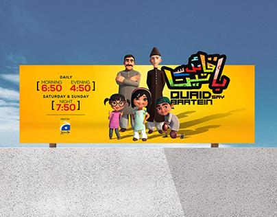 QSB - Social Media & Print Campaign.