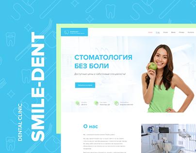 Dental Clinic - onepage design