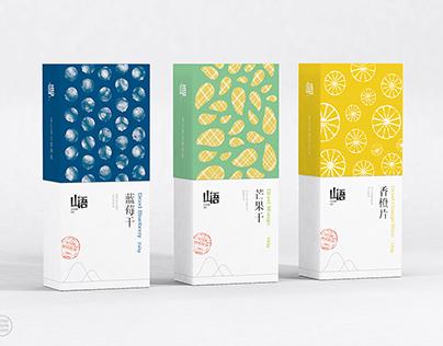 山语 果干包装设计 Dried fruit packaging design of SHAN YU