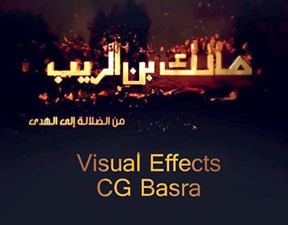 Malik Bin AlRaib TV Series Visual Effects