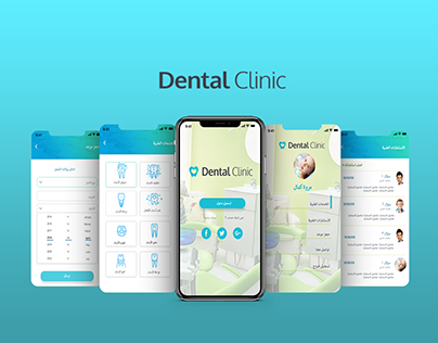 Dental Clinic App