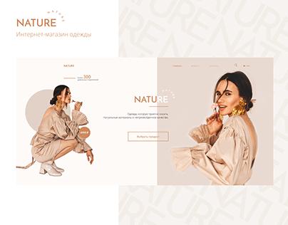 Nature - online store | website
