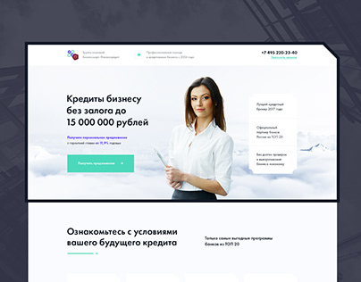 Business smart - landing page