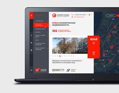 Real estate company. Website development