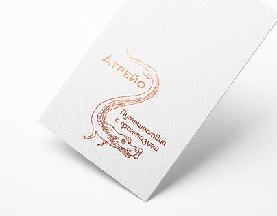 Atreyo. Travel with fantasy. Logo & identity design