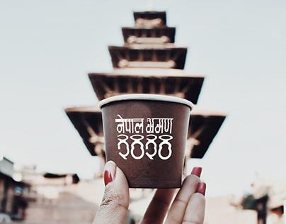 Visit Nepal Identity