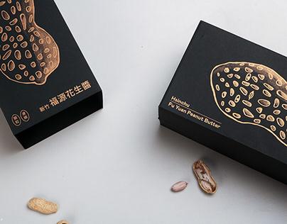 Fu Yuan Peanut Butter Packaging Design | 福源花生醬包裝設計