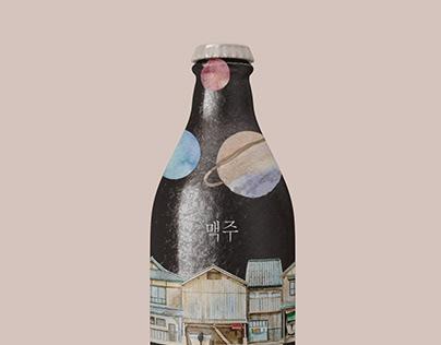 Firewatch Street— Korean Craft Beer