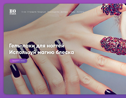 BONails web design