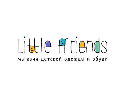 Логотип для магазина детской одежды и обуви