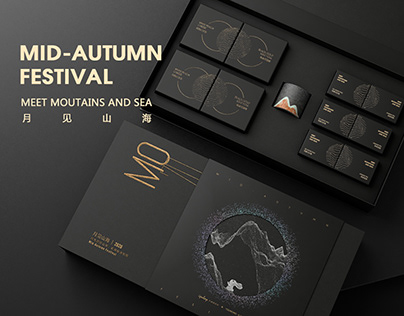 《Meet mountains and sea》Mid-autumn packaging design