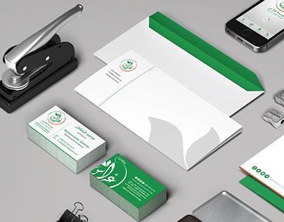 Ghiras Foundation - الهوية البصرية لمؤسسة غراس