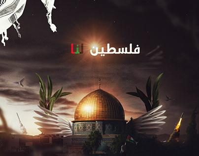 Freedom Palestine #savesheikhjarrah