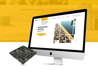 Дизайн для сайта по плитке