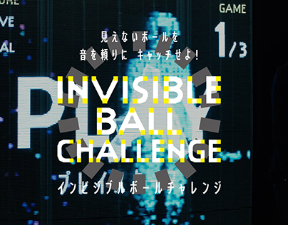 INVISIBLE BALL CHALLENGE
