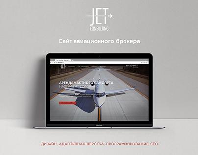 JET Consulting / Jetconsult.ru