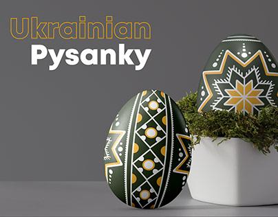 Ukrainian Pysanky/Easter eggs symbols and ornaments