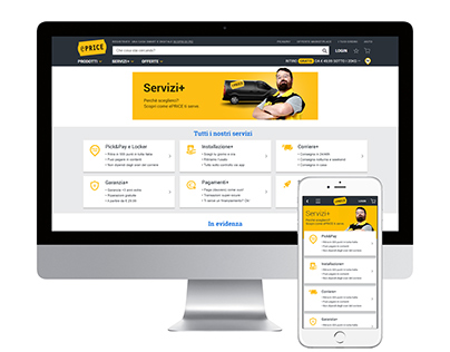 ePRICE services page