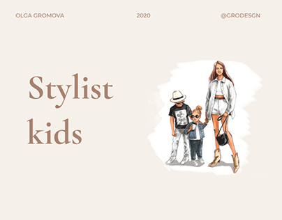 Stylist kids - Landing page