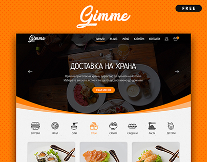 Gimme - Food Delivery (Web deisgn)