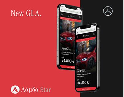 Mercedes GLA 2020 / Lamda Star