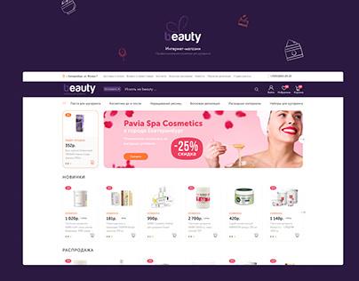 Интернет-магазин по продаже косметики Beauty