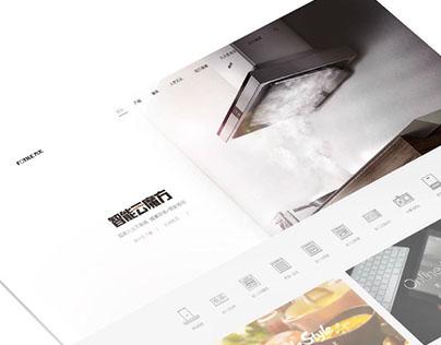 Fotile Official Website