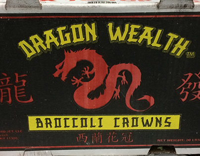 Dragon Wealth Broccoli Crowns Carton Graphics