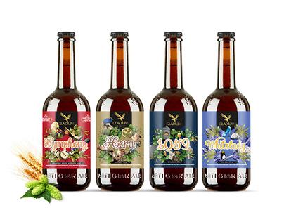 Birra Artigianale Gladium 75cl