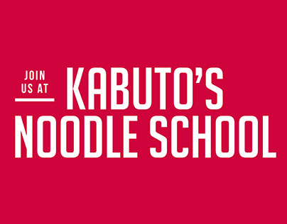 Kabuto's Noodle School Email Invitation