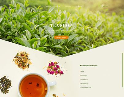 Дизайн-макет для чайного магазина