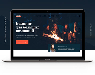 Landing page web design for camping firm