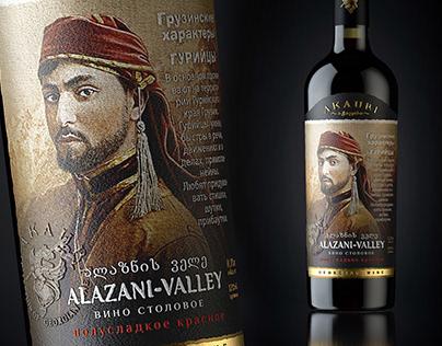 """Georgian wine """"AKAURI GEORGIAN CHARACTERS"""""""
