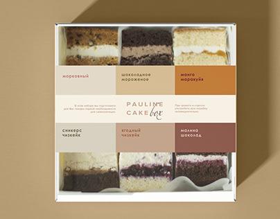 Упаковка PAILINE CAKE BOX