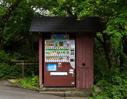 The Vending Machine Series