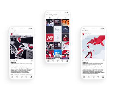 Illusrations for Instagram