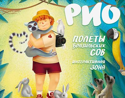 "Иллюстрация ""Зоопарк РИО"" Illustration ""Zoo RIO"""