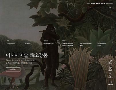 National Museum of Korea Website