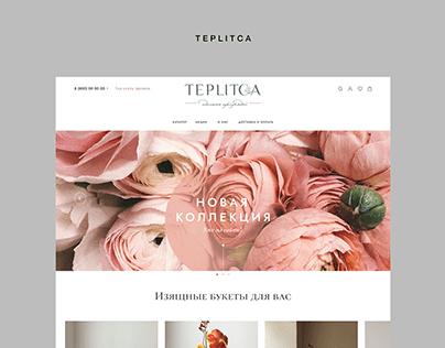 """Teplitca"" Flower Shop — E-commerce website"