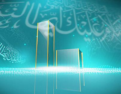 Al-Salam Alika - Logo Animation