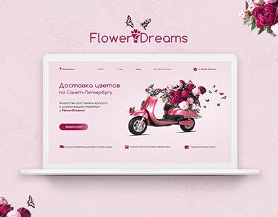 FlowerDreams | Landing Page