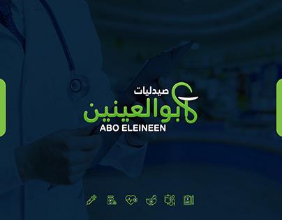Branding I ABO ELEINEEN Pharmacies