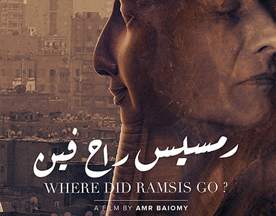 Where Did Ramsis Go ?! Movie Poster